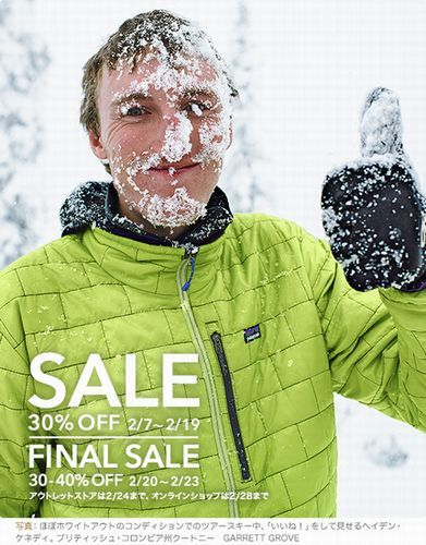 2014 winter sale b.jpg