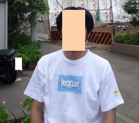 Tshirt b2.jpg