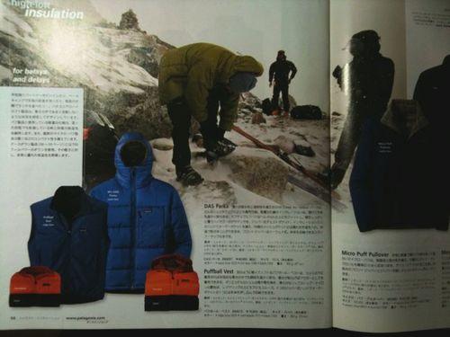 catalog 2004b1.jpg