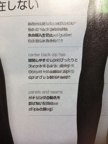 catalog 2012 surf b2.JPG
