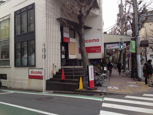 mejiro 2012.2b2.jpg