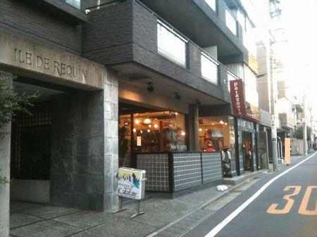 mejiro store b.jpg