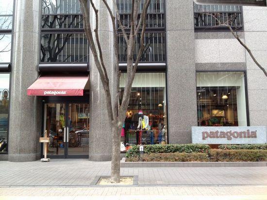 nagoya 2012.1 b1.jpg