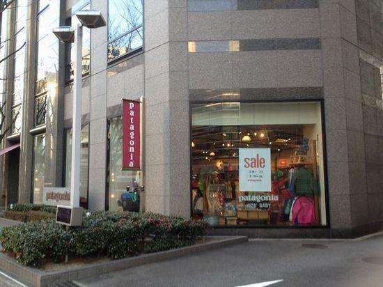nagoya store 2012.2b.jpg