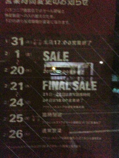 sale 2013.2 b.jpg
