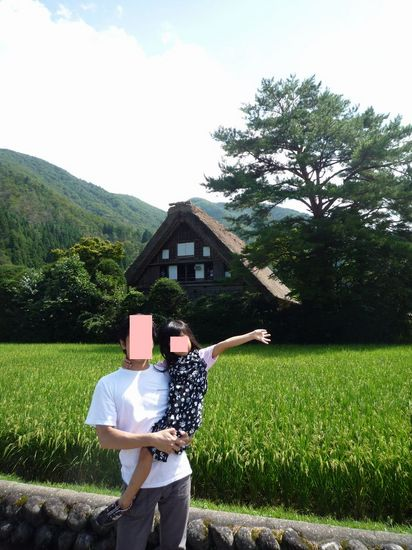 shirakawago b2.jpg