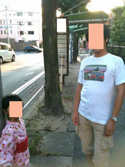 tshirt b8.jpg