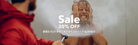 2017 summer sale.jpg