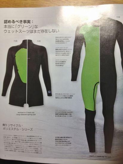 catalog 2012 surf b1.JPG