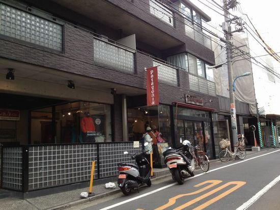 mejiro 2012.2b1.jpg