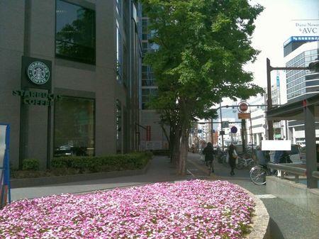 nagoya store b2.jpg