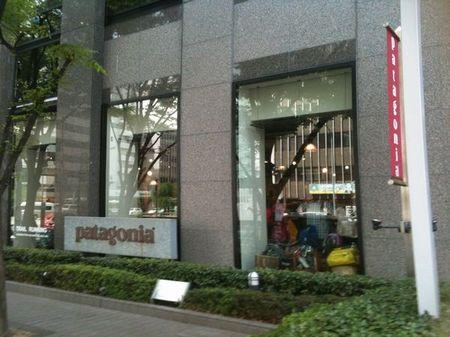 nagoya store b3.jpg