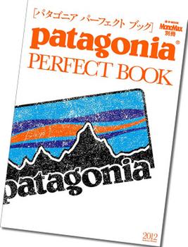patagonia p b.jpg
